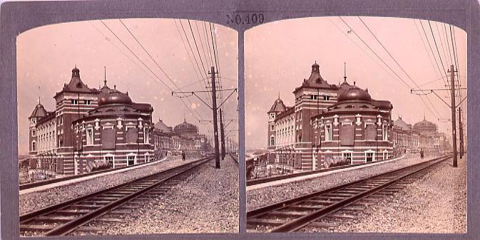 作品画像:東京駅(No.409)