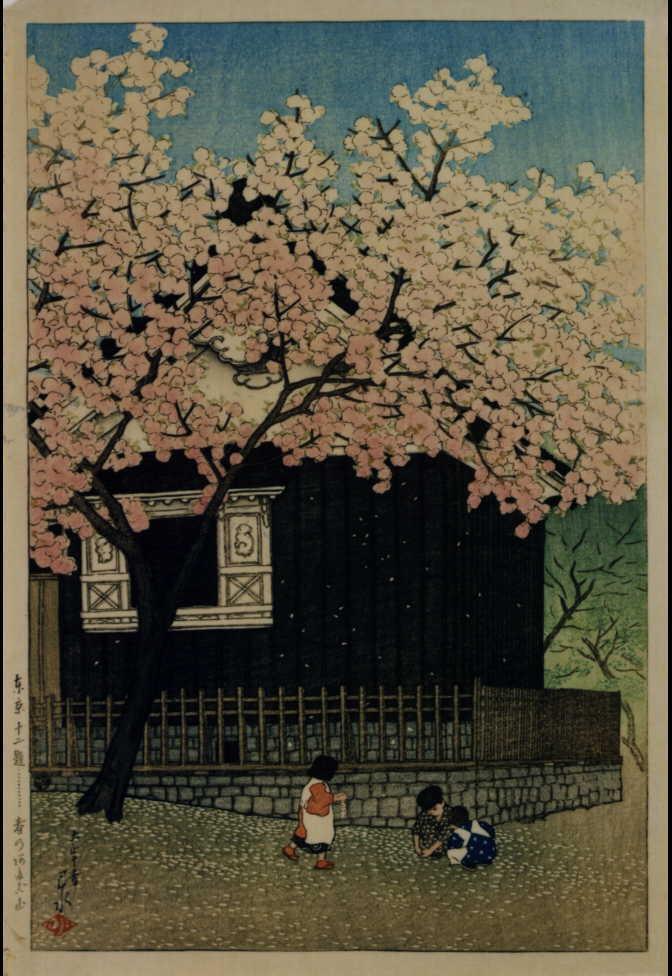 作品画像:東京十二題 春のあたご山