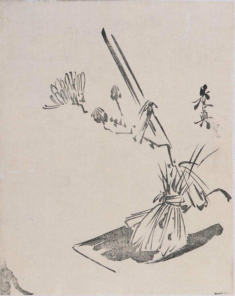 作品画像:墨版 鍬に菊苗