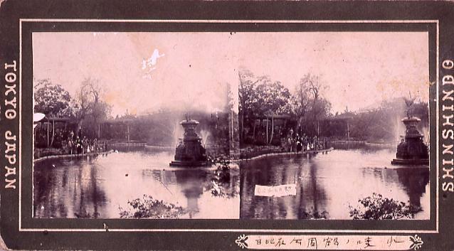 作品画像:日比谷公園鶴ノ噴水