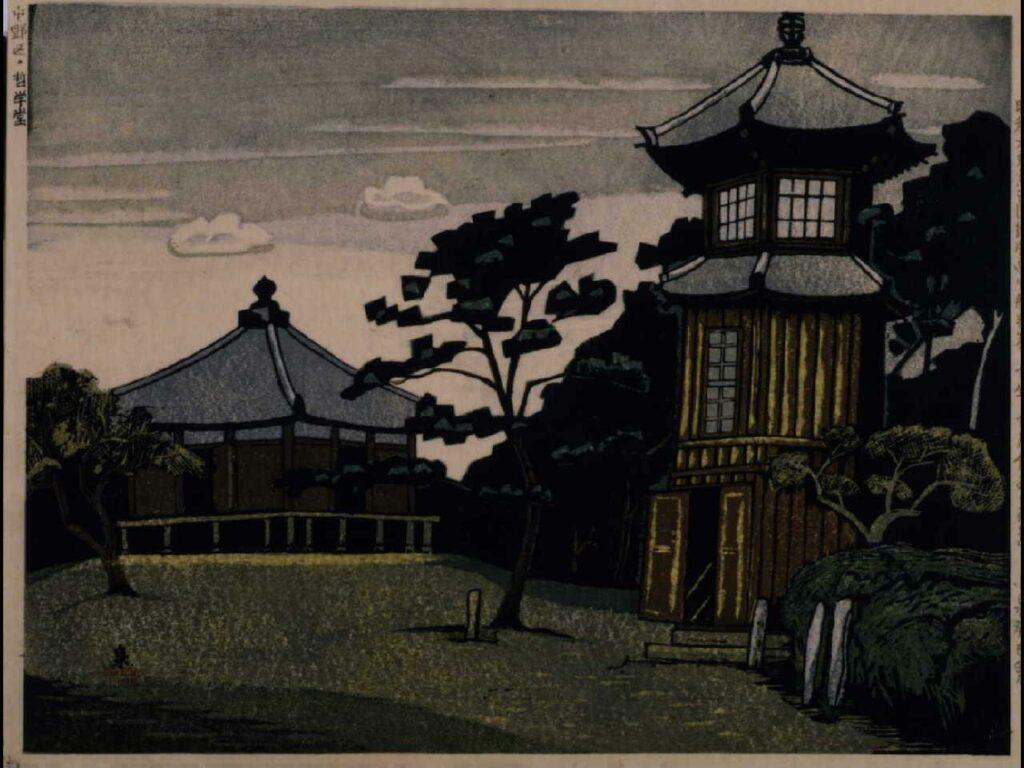 作品画像:昭和大東京百図絵版画 第五十五景 中野区・哲学堂