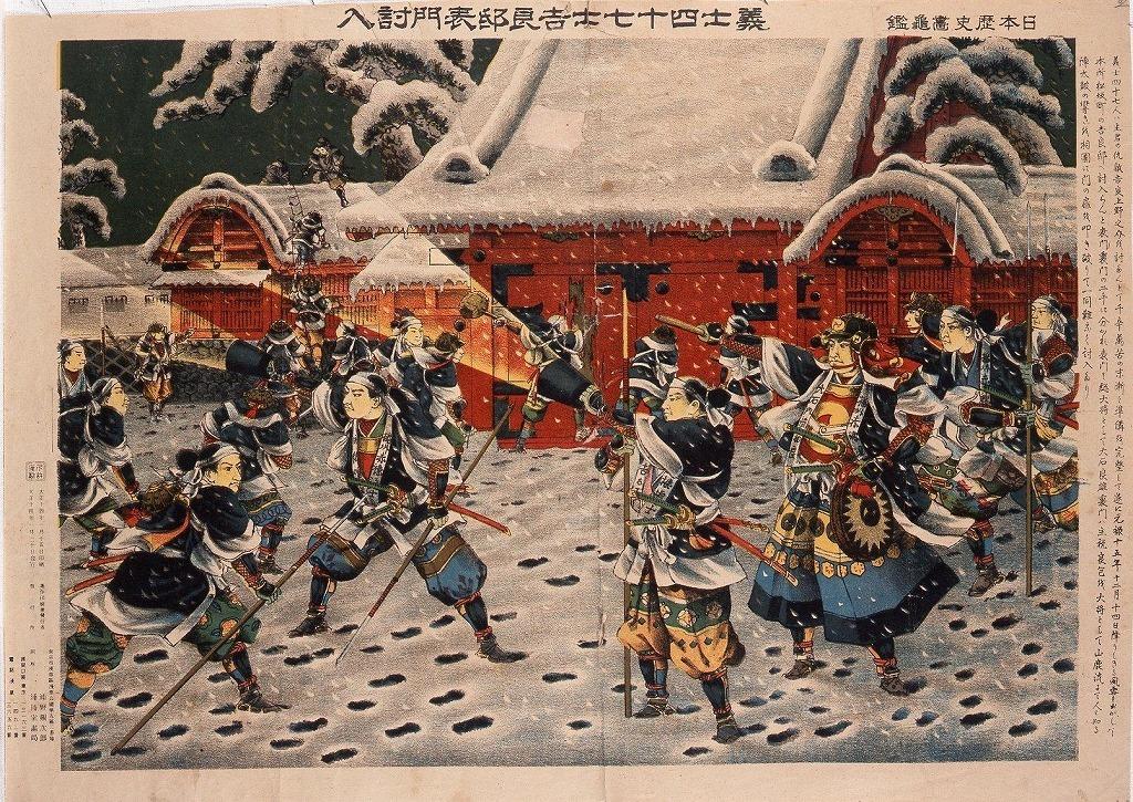 作品画像:日本歴史画亀鑑 義士四十七士吉良邸表門討入