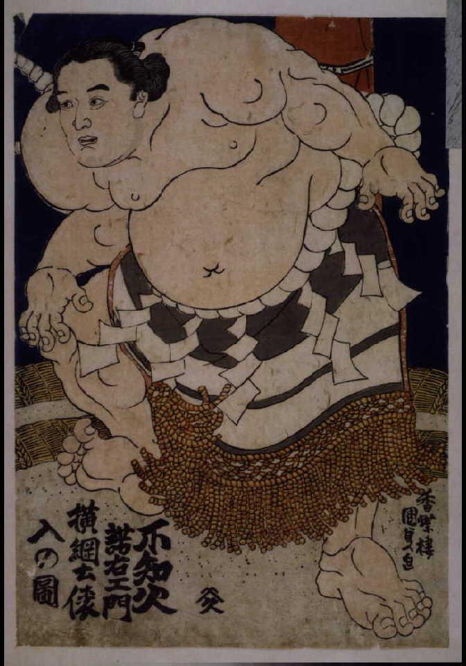 作品画像:不知火諾右エ門 横綱土俵入の図