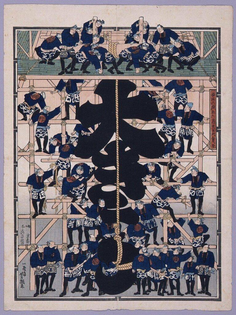 作品画像:安政六年納札交換大会 大きう出品「上棟の図」