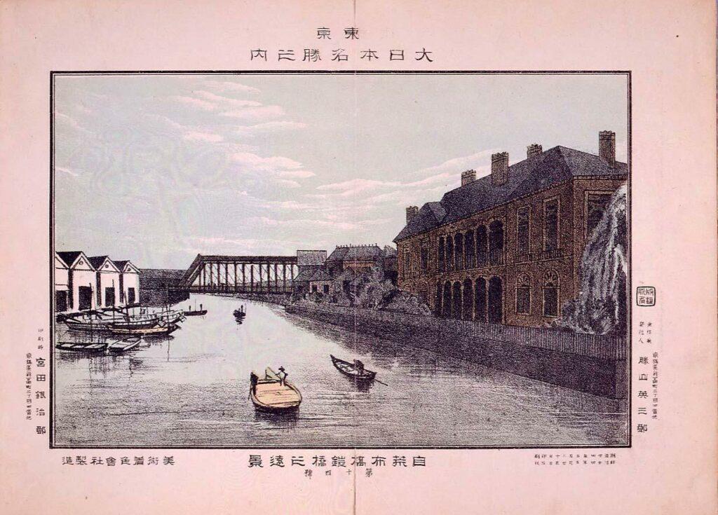 作品画像:東京 大日本名勝 自荒布橋鎧橋之遠景 第十四號