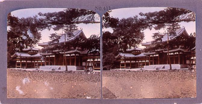 作品画像:宇治平等院鳳凰堂(No.411)