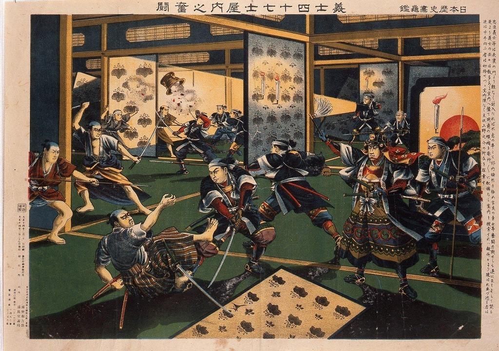 作品画像:日本歴史画亀鑑 義士四十七士屋内之奮闘