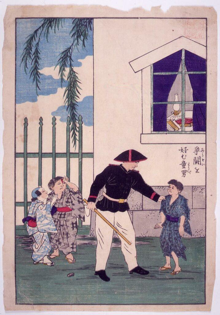 作品画像:教育錦絵 争闘を好む童男