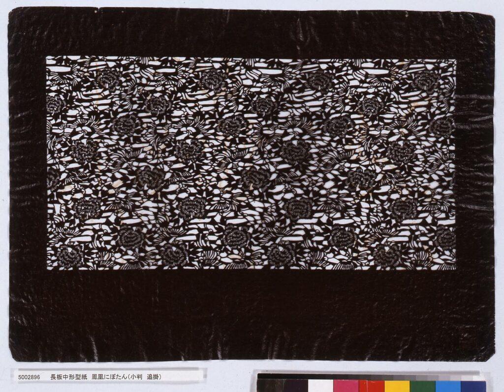 作品画像:長板中形型紙 鳳凰にぼたん(小判 追掛)