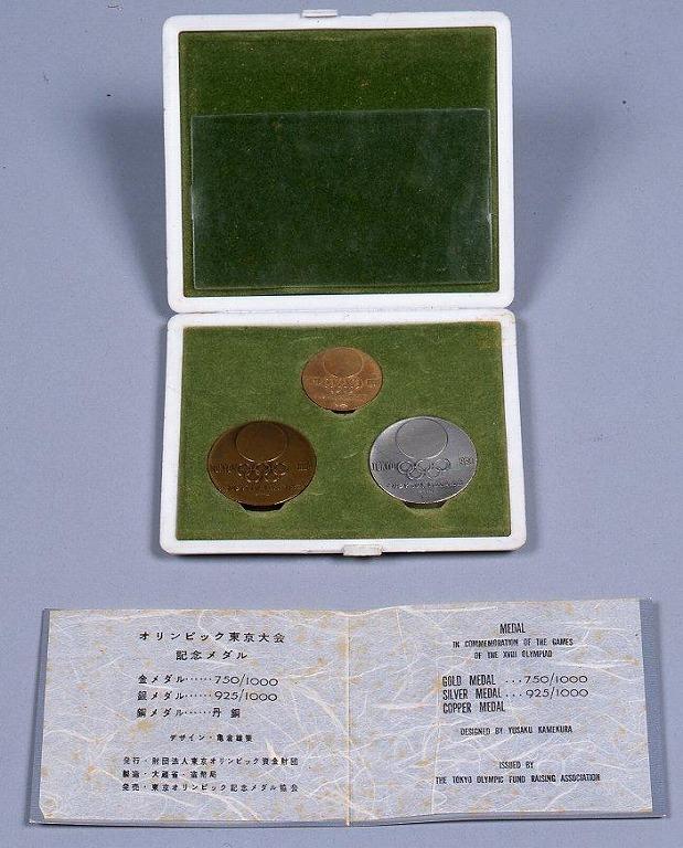 作品画像:記念メダル(金・銀・銅)