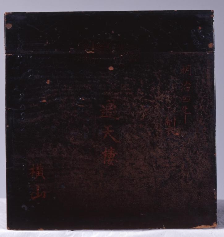 作品画像:旧江戸城写真ガラス原板 収納箱