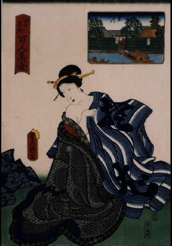 作品画像:江戸名所百人美女 竪川