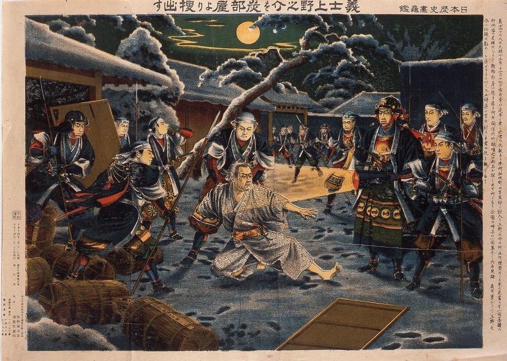作品画像:日本歴史画亀鑑 義士上野之介を炭部屋より捜出す