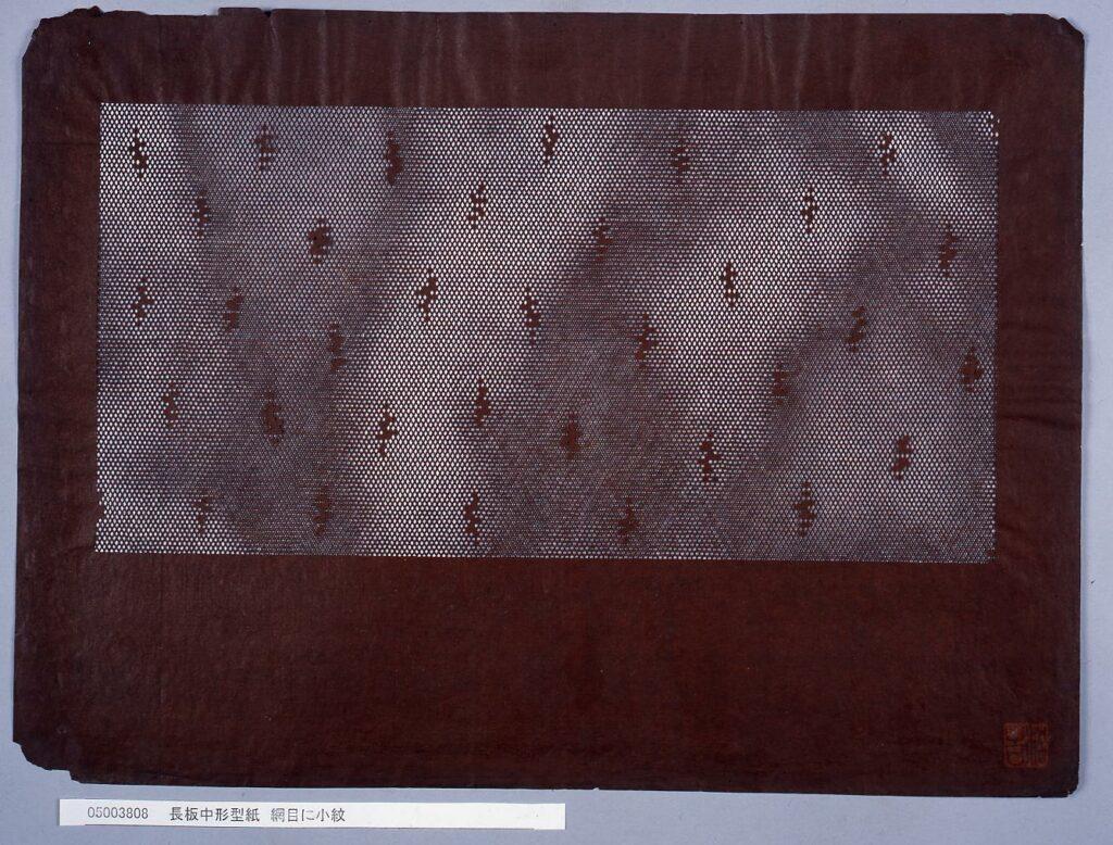作品画像:長板中形型紙 網目に小紋