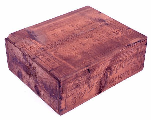 作品画像:木箱(ダイヤ印 オレンジ)