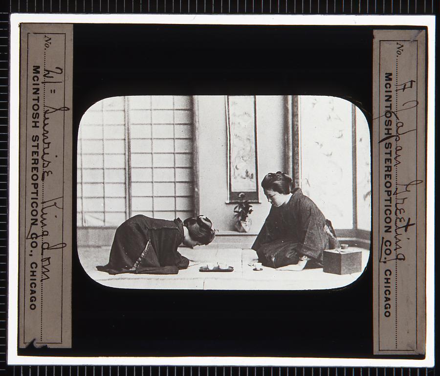 作品画像:日本のあいさつ(幻燈原板)