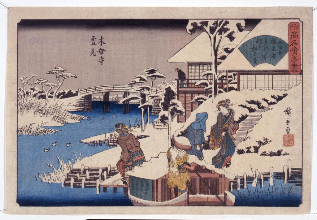 作品画像:江戸高名会亭尽 木母寺雪見 植木屋