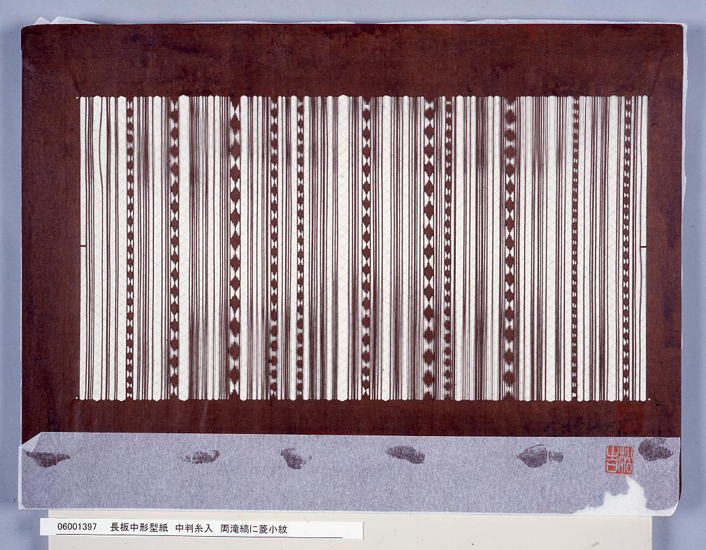 作品画像:長板中形型紙 中判糸入 両滝縞に菱小紋