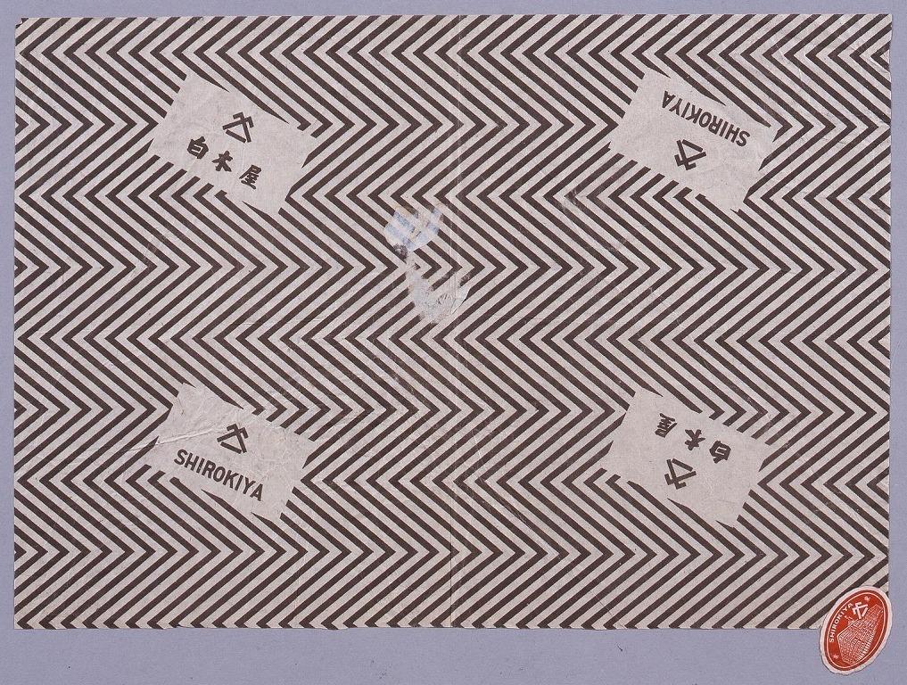 作品画像:白木屋包装紙