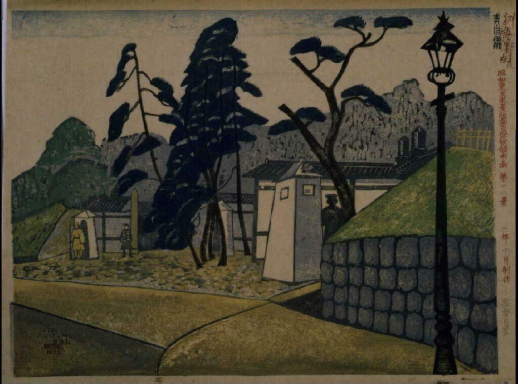 作品画像:昭和大東京百図絵頒布画  第十八景 青山旧御所