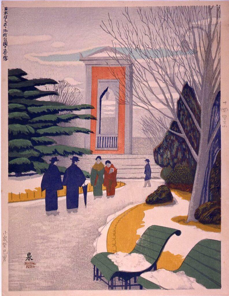 作品画像:昭和大東京百図絵版画 第十四景 日本ばし区・浜町公園・春雪