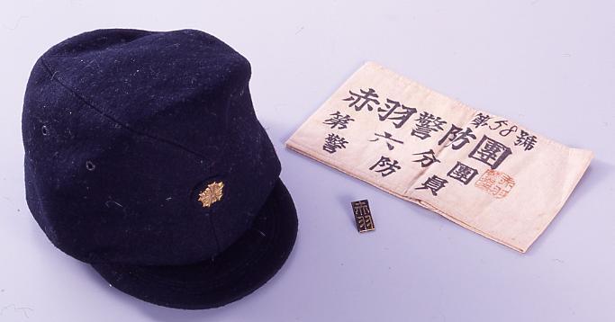 作品画像:警防団帽子