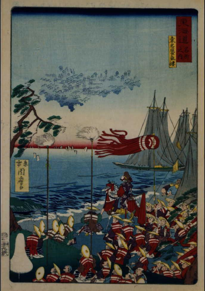 作品画像:東海道名所之内 桑名蜃気楼