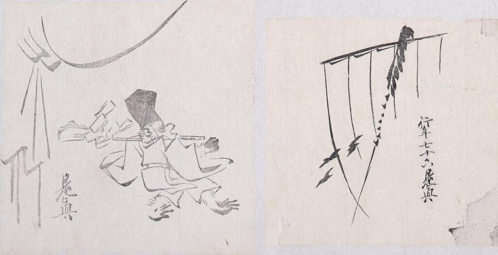 作品画像:墨版貼交 御幣猿、船帆