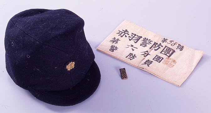 作品画像:赤羽警防団の襟章