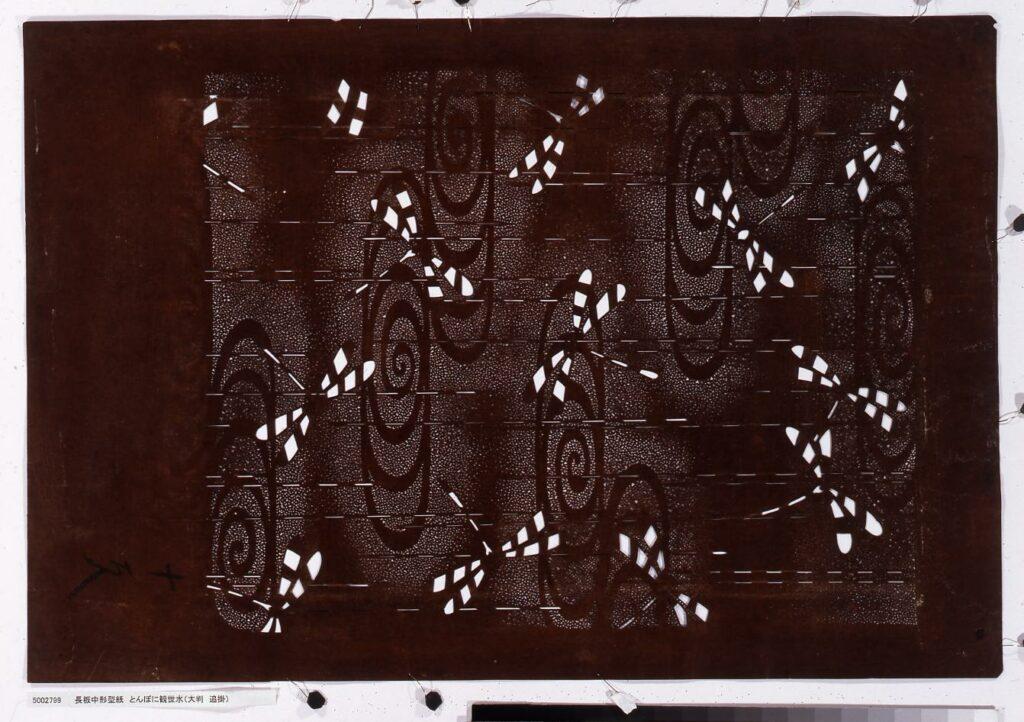 作品画像:長板中形型紙 とんぼに観世水(大判 追掛)