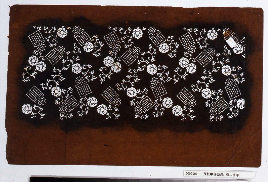 作品画像:長板中形型紙 香に唐草