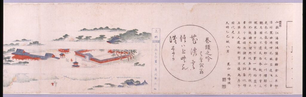 作品画像:江都名所図会