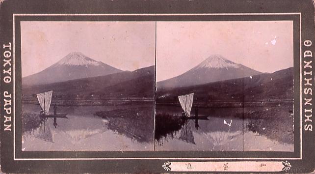 作品画像:逆富士