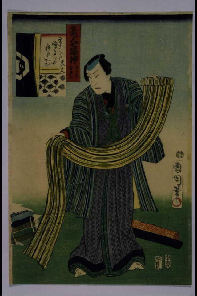 作品画像:商人七福神 寿老人
