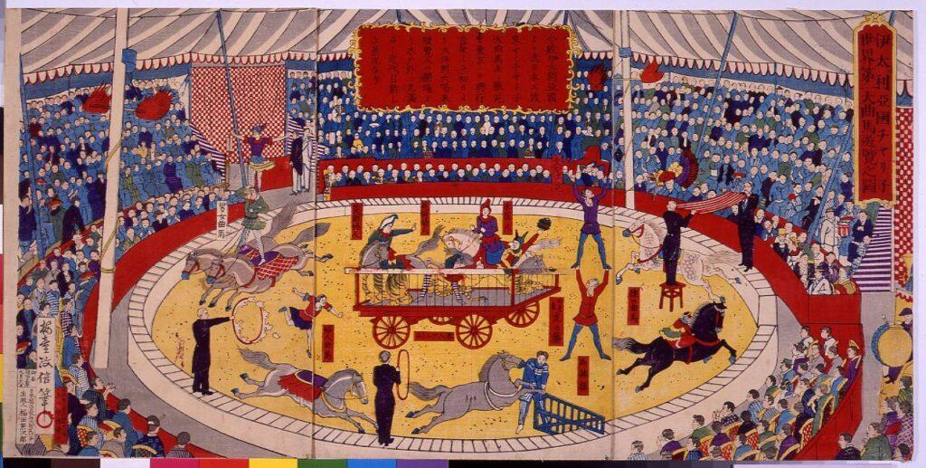作品画像:伊太利亜国チャリ子世界第一大曲馬遊覧之図
