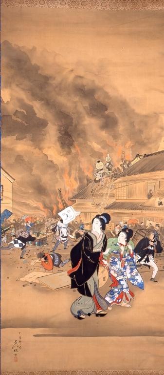 作品画像:久松町大火の図