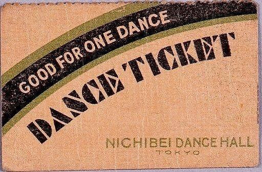 作品画像:日米ダンスホールチケット