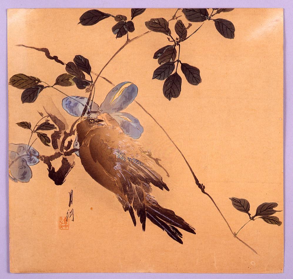 あけびと鳥