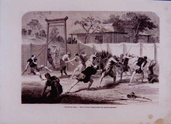 アンベール「幕末日本図絵」挿絵 日本の撃剣,刀を捧げる妹を従えた武士