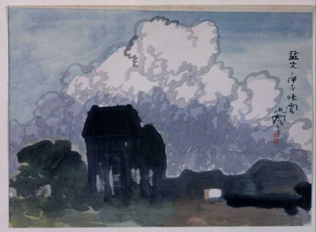 作品画像:関東大地震画:猛火を伴ふ怪雲