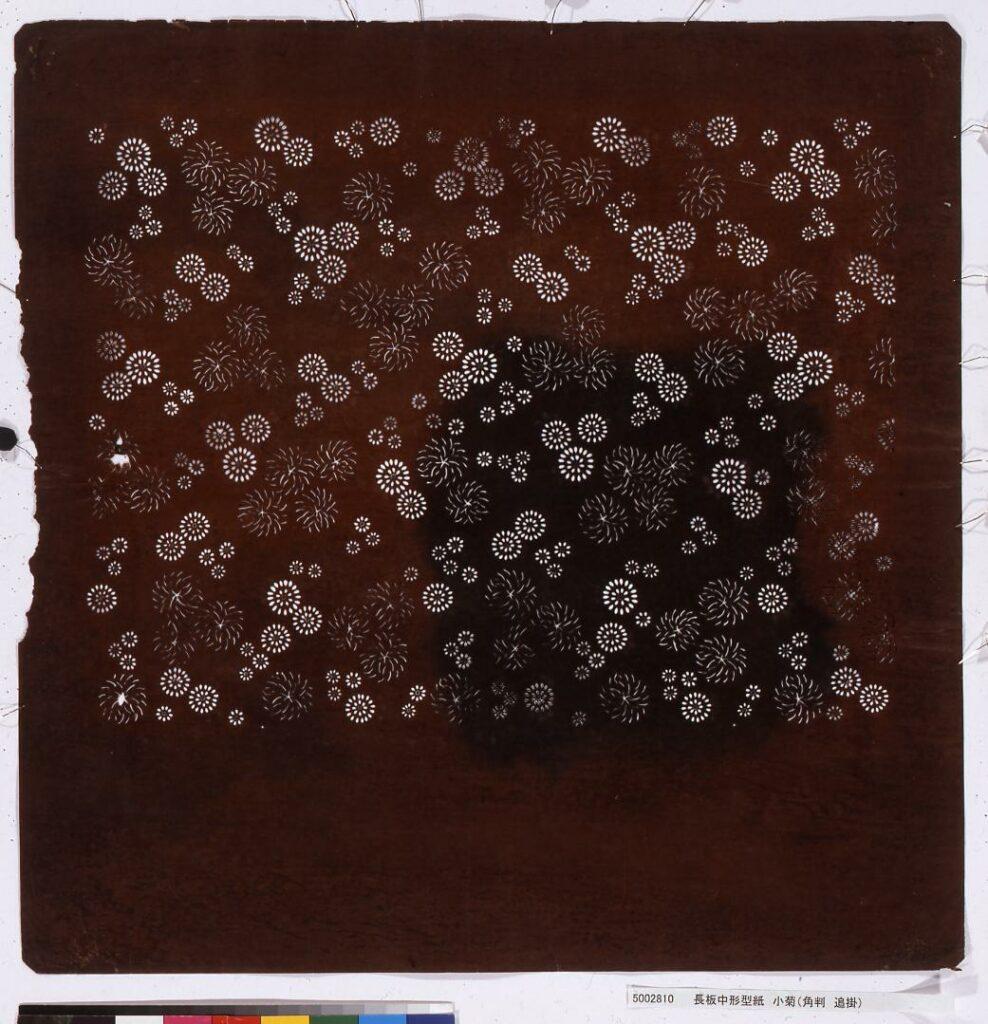 作品画像:長板中形型紙 小菊(角判 追掛)