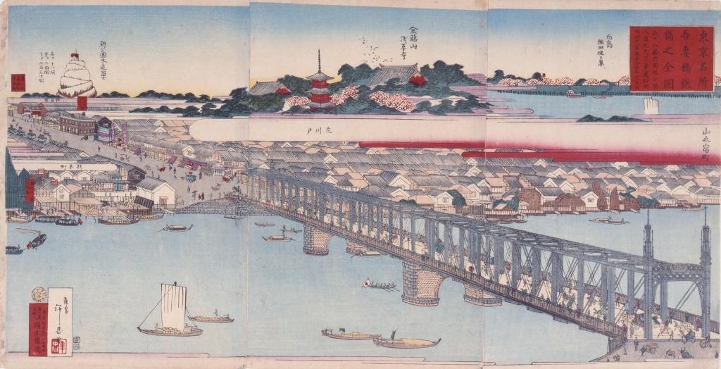 作品画像:東京名所 吾妻橋鉄橋之全圖
