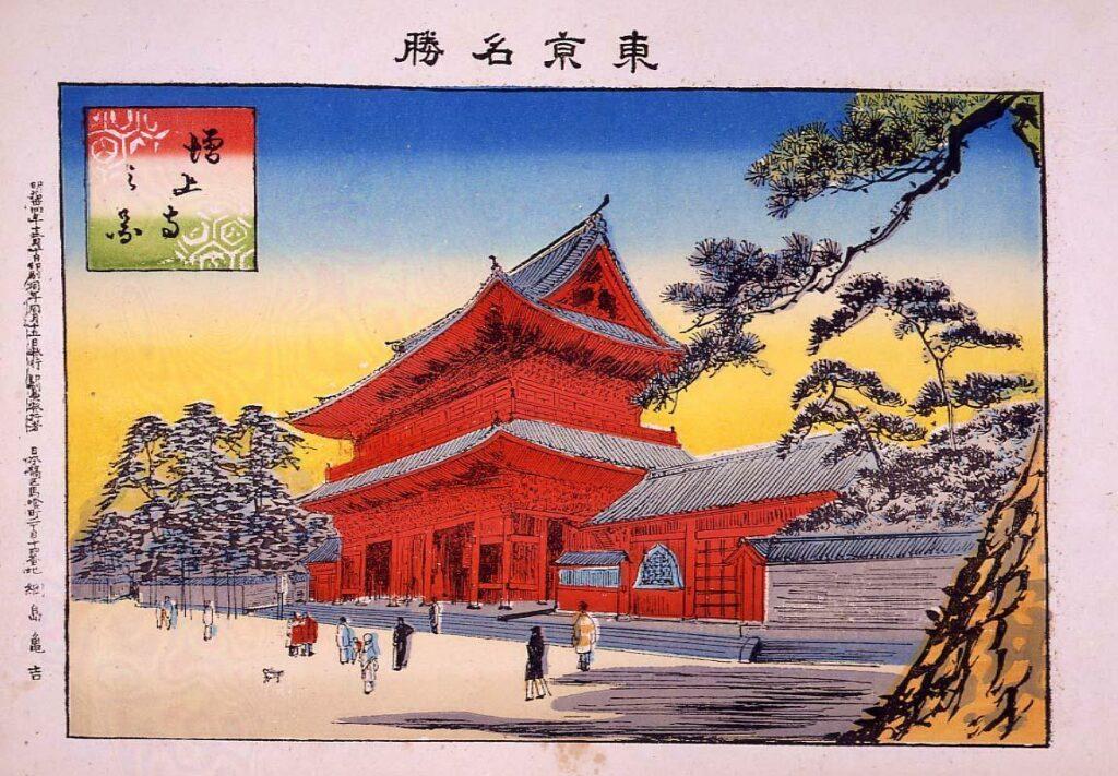 作品画像:東京名勝 増上寺之図