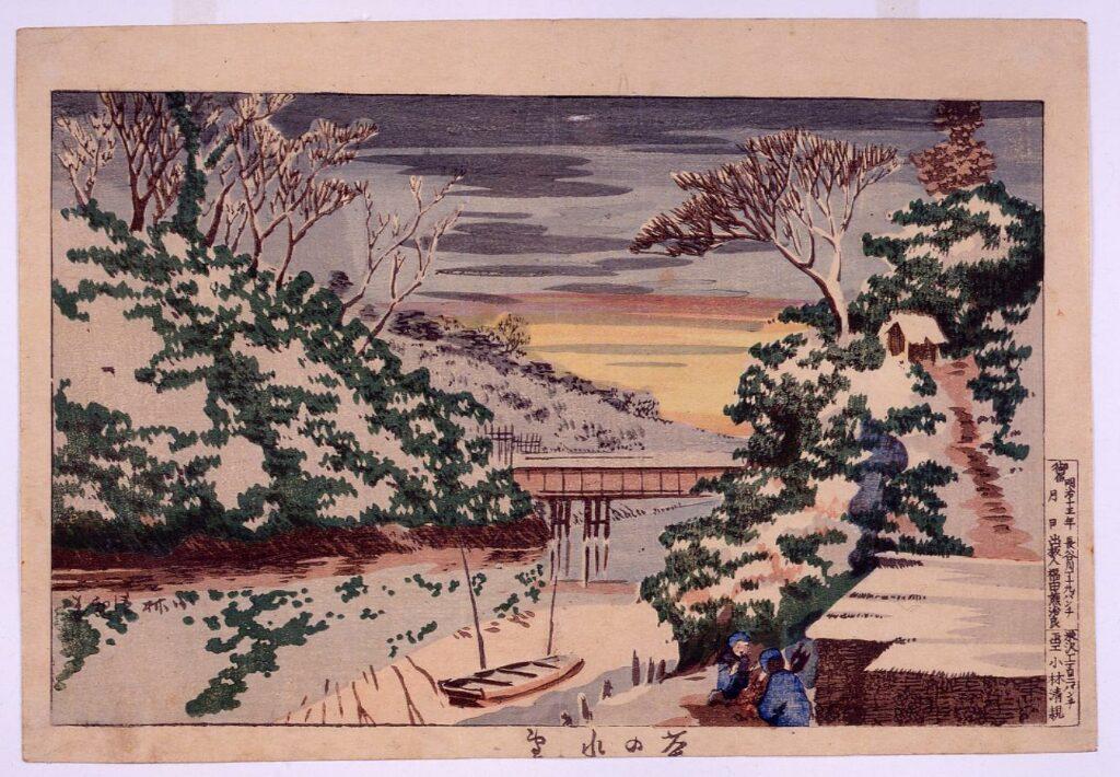 作品画像:茶の水雪