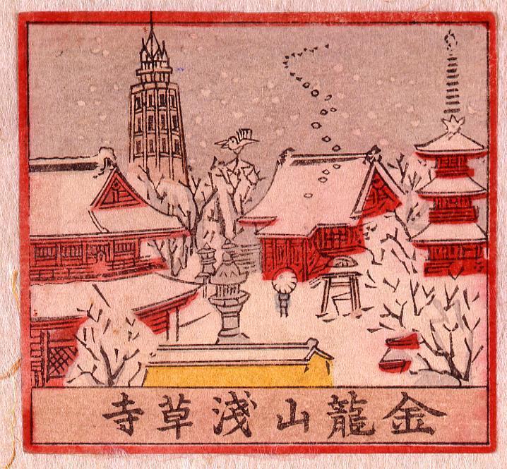 作品画像:金龍山浅草寺の図