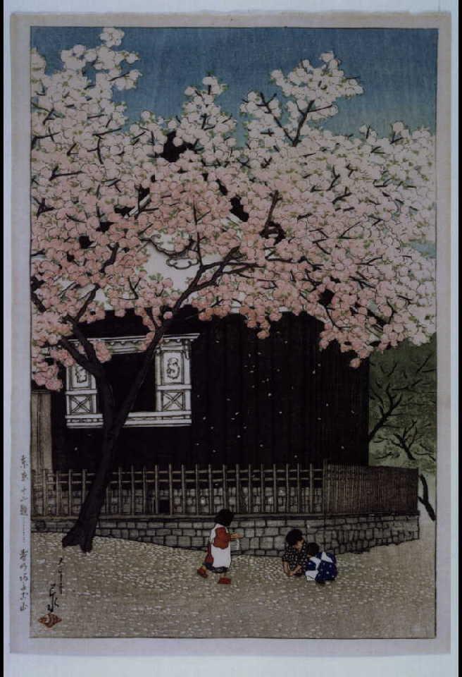 作品画像:東京十二題 春の愛宕山