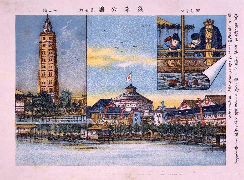 作品画像:浅草公園見世物(鯉あそび・十二階)
