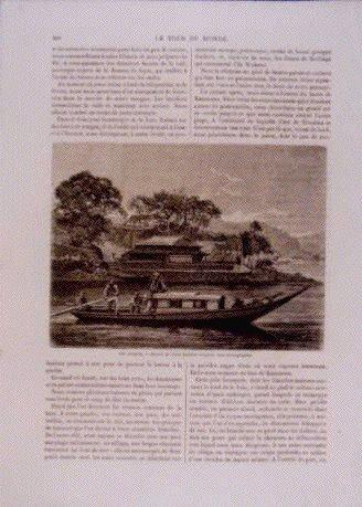作品画像:アンベール「幕末日本図絵」挿絵 乗合船,庶民の夜廻り