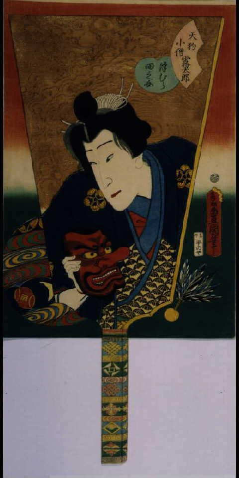 作品画像:羽子板絵 三代目沢村田之助の天狗小僧霧太郎