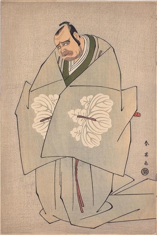 作品画像:七代目片岡仁左衛門の高師直